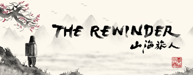 THE REWINDER IS NOW AVAILABLE ON STEAMNews     DLH.NET The Gaming People